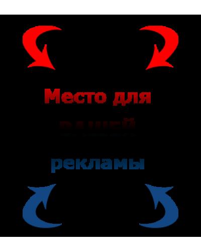Реклама3