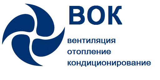 ООО ВОК - Купить кондиционер в  Пензе и Саранске. Монтаж. Сервис